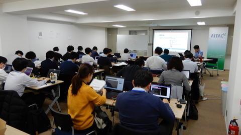 次世代ITアーキテクト育成セミナーの参加者募集開始のお知らせ