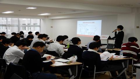 shownet.conf_をAITAC教室にて開催いたしました