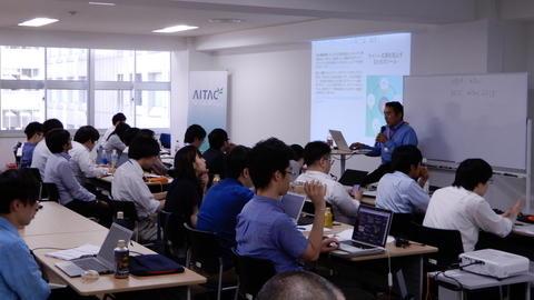 第4回AITAC集中セミナーの参加者募集開始のお知らせ