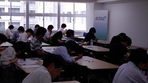 第1回AITAC集中セミナー認定試験 受験申込、受け付け中です